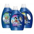 【毛寶】航海王款PM2.5抗菌洗衣精 限量包裝新販售~快來抽豪禮