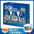 【毛寶】航海王款PM2.5抗菌洗衣精 2X濃縮 限量包裝新販售