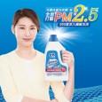 毛寶PM2.5抗菌洗衣精,空汙新對策!
