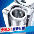 毛寶洗衣槽專用去污劑,除菌、除臭、潔淨、防黴一次完成