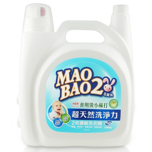 【毛寶兔】超天然小蘇打植物2倍濃縮洗衣精5020g