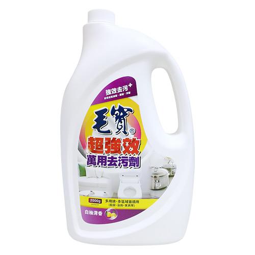 【毛寶】超強效萬用去污劑 - 白柚清香2000g-補充瓶