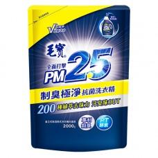 【毛寶】PM2.5制臭極淨抗菌洗衣精2000g-補充包