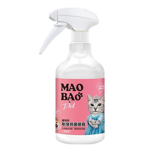 【MaoBaoPet】植物性制臭抑菌噴霧500g