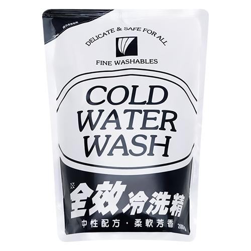 【全效】冷洗精2000g-補充包