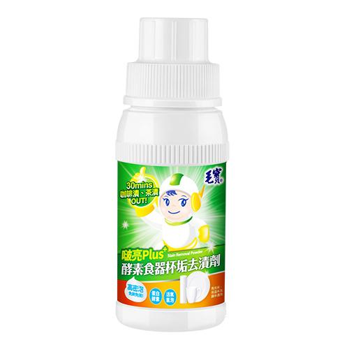 【毛寶】啵亮Plus酵素食器杯垢去漬劑330g