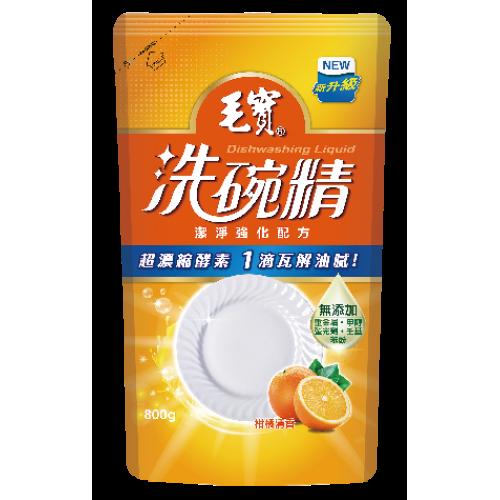 【毛寶】洗碗精-潔淨強化配方800g (補充包)