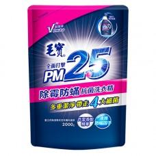 【毛寶】PM2.5除霉防蟎抗菌洗衣精2000g-補充包