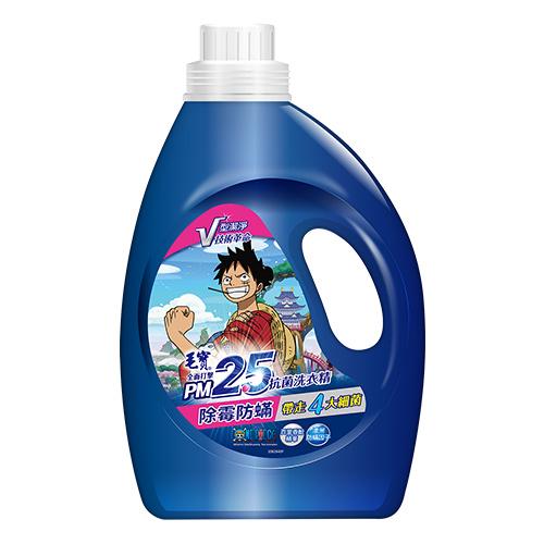 【毛寶】航海王款 PM2.5除霉防蟎抗菌洗衣精2200g