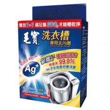 【毛寶】洗衣槽專用去污劑300g-1入