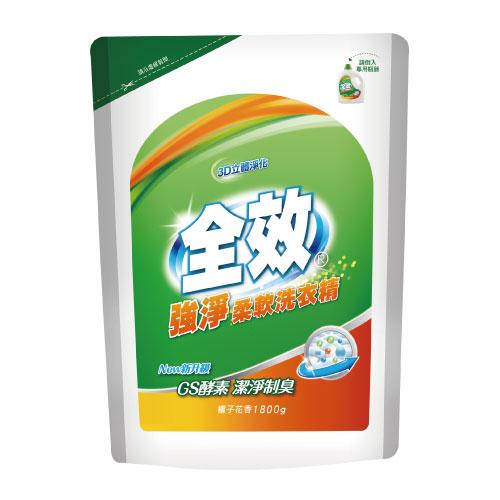 【全效】強淨柔軟洗衣精1800g-補充包