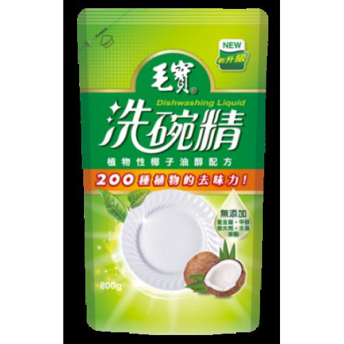 【毛寶】洗碗精-椰子油醇配方800g (補充包)