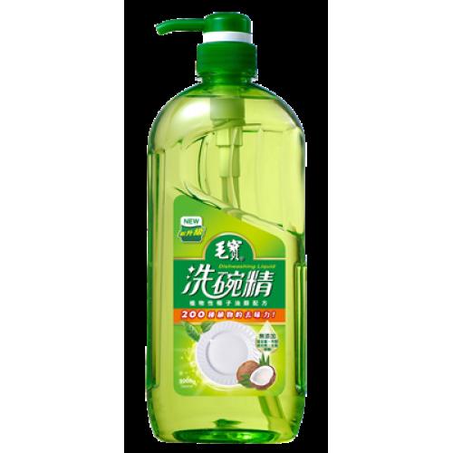 【毛寶】洗碗精-椰子油醇配方1000g (按壓瓶)