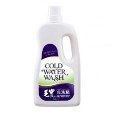 【毛寶】天然環保冷洗精1000g