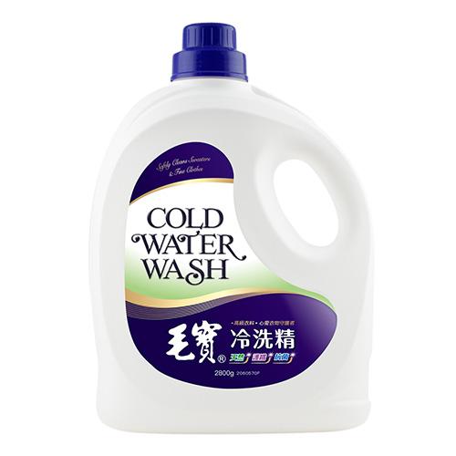 【毛寶】天然環保冷洗精2800g