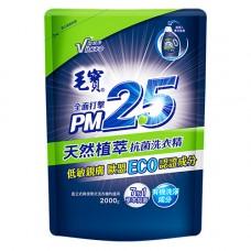 【毛寶】PM2.5天然植萃抗菌洗衣精2000g-補充包