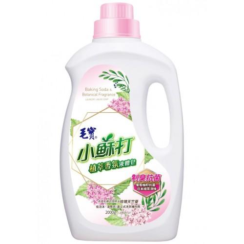 毛寶小蘇打植萃香氛 液體皂-制臭抗菌2000g