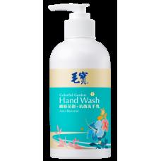 【毛寶】繽紛花園抗菌洗手乳300G