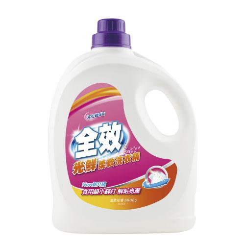 【全效】光鮮柔軟洗衣精3500g