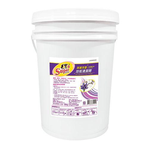 【毛寶S】除菌芳香地板清潔劑20kg(淡雅薰衣草)