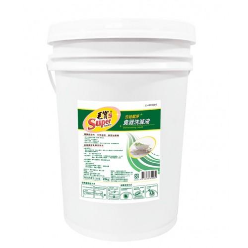 【毛寶S】植物性食器洗滌液20kg