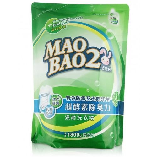 【毛寶兔】超酵素制臭抗菌防霉洗衣精1800g-補充包
