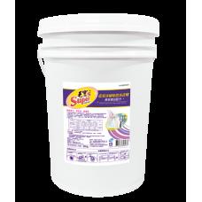 【毛寶S】低泡沫植物皂洗衣精-長效潔白配方20kg