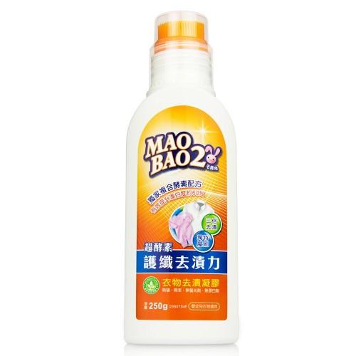 【毛寶兔】超複合酵素衣物去漬凝膠250g
